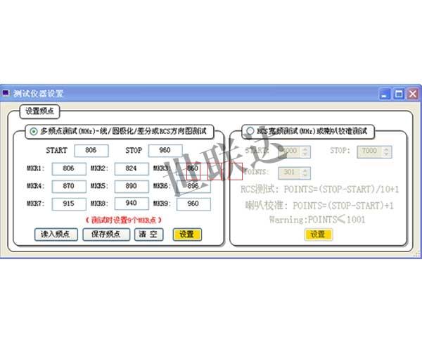 自动测量软件