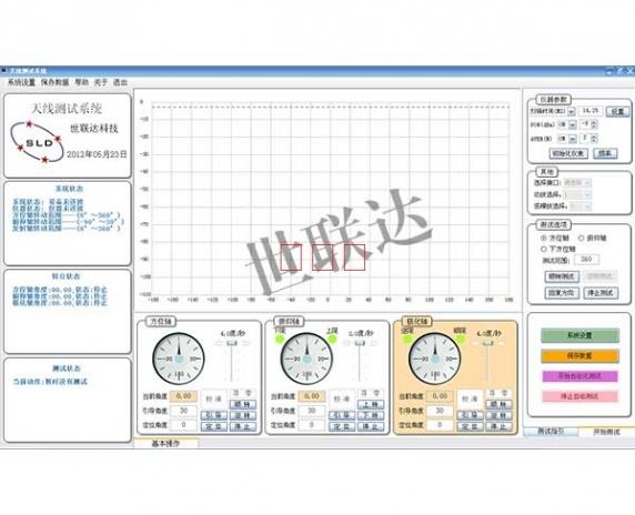 四川自动测量软件