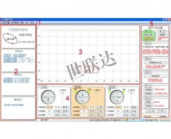 福建自动测量软件