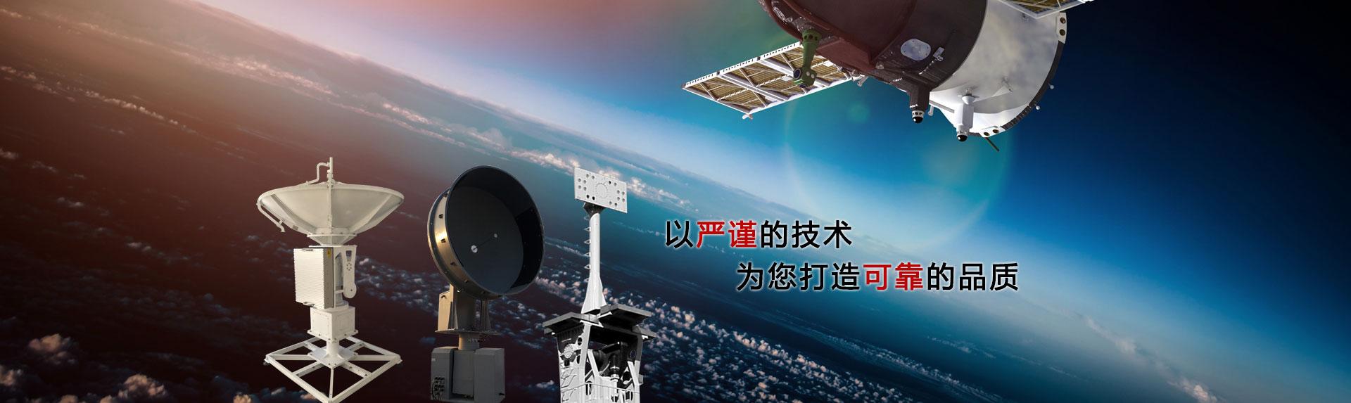 天线测量系统